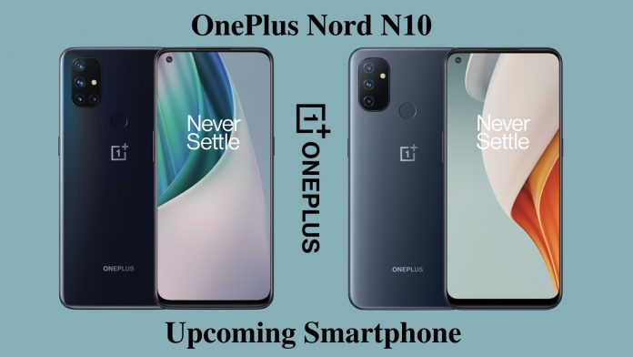 OnePlus Nord N10 - upcoming smartphone